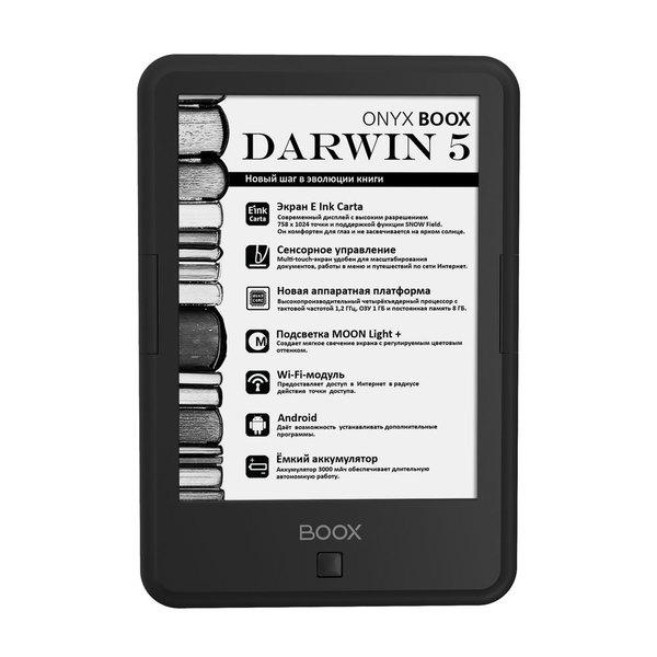 купить Электронная книга Onyx Darwin 5 Black - цена, описание, отзывы - фото 1