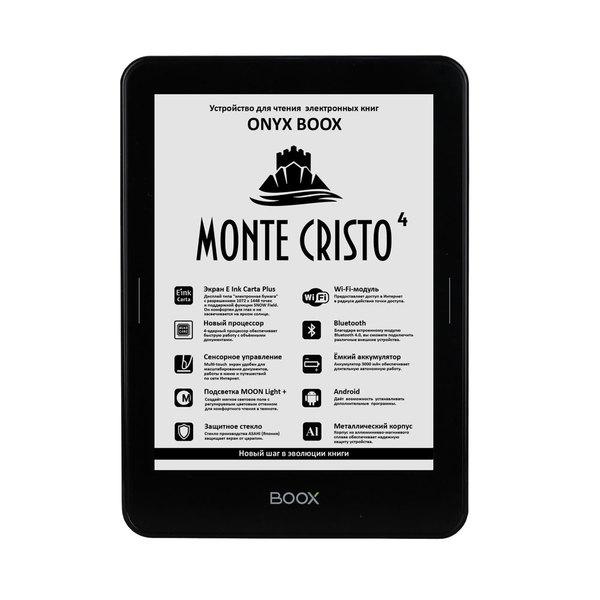 купить Электронная книга Onyx Monte Cristo 4 Black - цена, описание, отзывы - фото 1