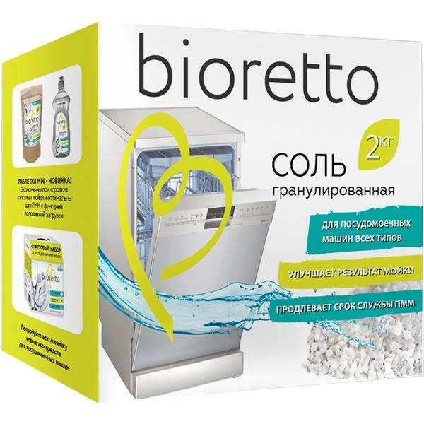 купить Соль Bioretto Bio-203 для посудомоечных машин - цена, описание, отзывы - фото 1