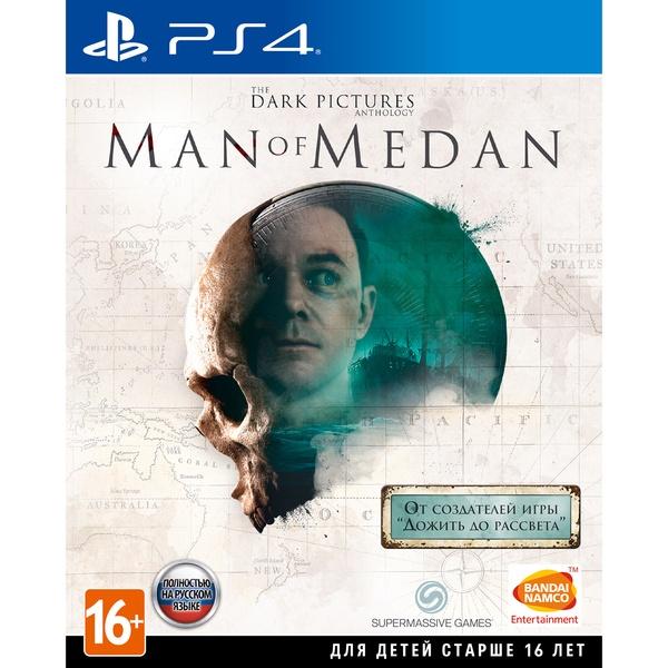 купить The Dark Pictures: Man of Medan PS4, русская версия - цена, описание, отзывы - фото 1
