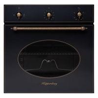 купить Духовой шкаф Kuppersberg SG 751 B - цена, описание, отзывы - фото 1