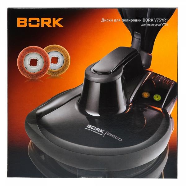 купить Диск для полировки BORK V7SYR1 - цена, описание, отзывы - фото 1