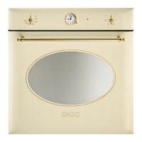 купить Духовой шкаф Smeg SC 805P-9 - цена, описание, отзывы - фото 1