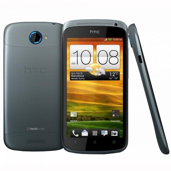 389962606f7da Смартфон HTC One S Grey - купить смартфон ЭйчТиС One S Grey в Москве ...