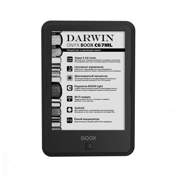 купить Электронная книга Onyx Boox С67ML Darwin black - цена, описание, отзывы - фото 1