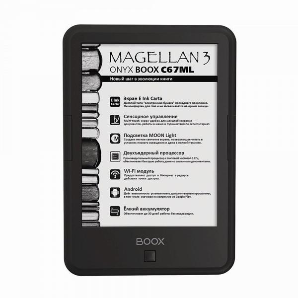 купить Электронная книга Onyx Boox C67ML Magellan 3 black - цена, описание, отзывы - фото 1