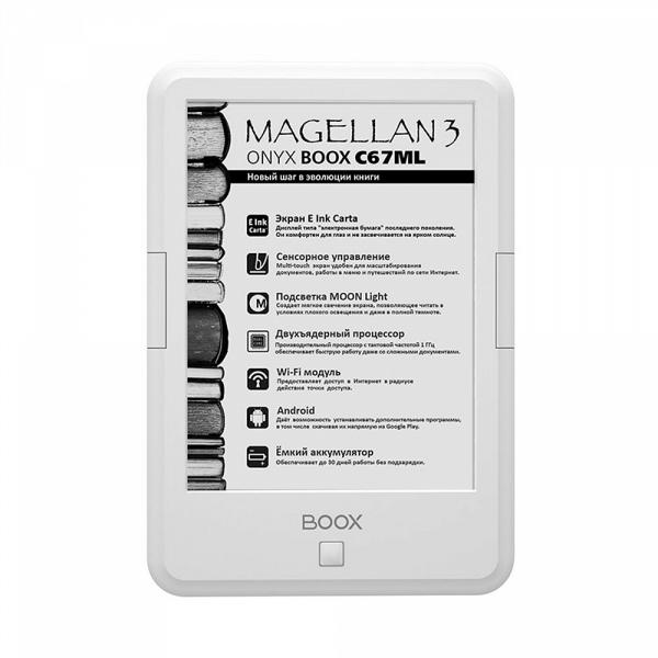 купить Электронная книга Onyx Boox C67ML Magellan 3 white - цена, описание, отзывы - фото 1