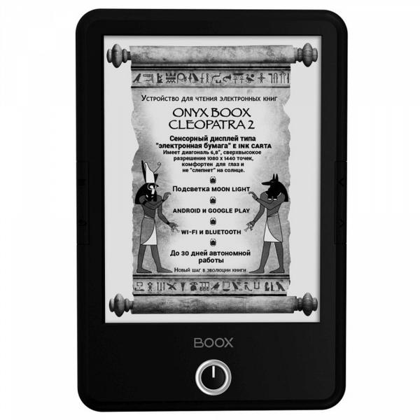 купить Электронная книга Onyx Boox Cleopatra 2 black - цена, описание, отзывы - фото 1