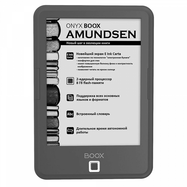 купить Электронная книга Onyx Amundsen grey - цена, описание, отзывы - фото 1