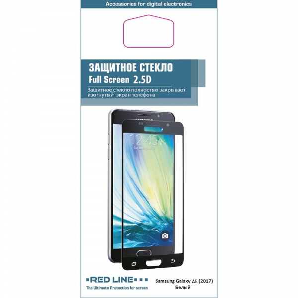Защитная пленка Red Line для APPLE iPhone 7 Plus 5.5 Back матовая