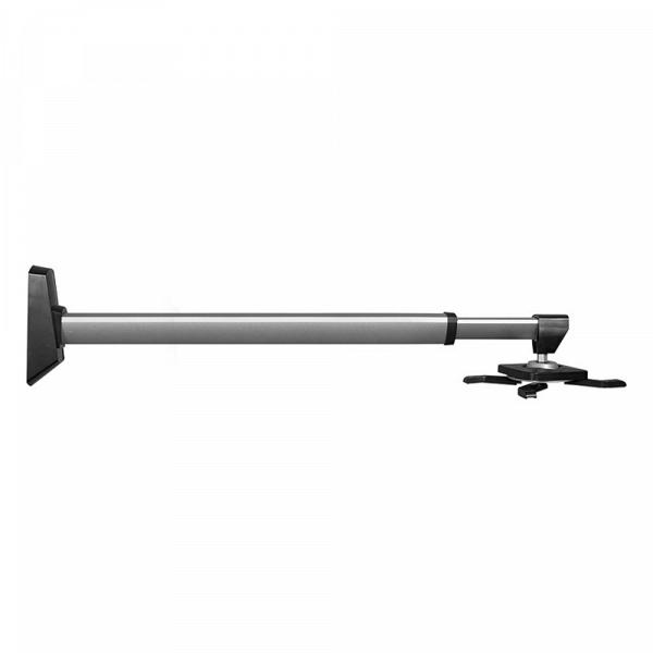купить Кронштейн для проектора Digis DSM-14S - цена, описание, отзывы - фото 1