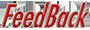 Средства по уходу за бытовой техникой FeedBack